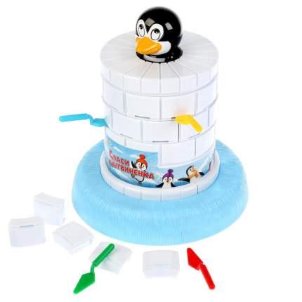 Настольная игра Играем вместе Спаси Пингвиненка