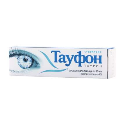 Тауфон капли глазные 4% 10 мл
