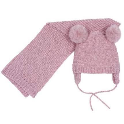 Комплект детский Chicco, цв. розовый р-р 48