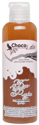 Средство для интимной гигиены ChocoLatte Био Флора 100 мл