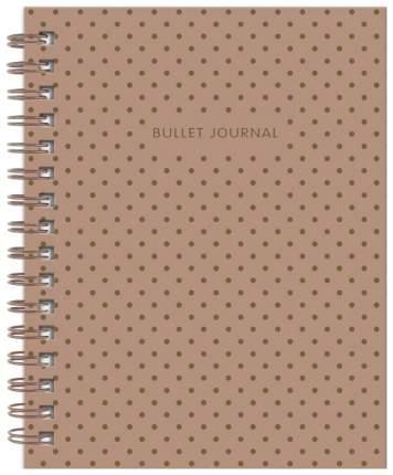 Творческий блокнот Бомбора Bullet Journal Голубой