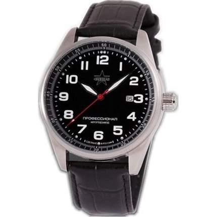 Наручные часы Слава Спецназ C9370270