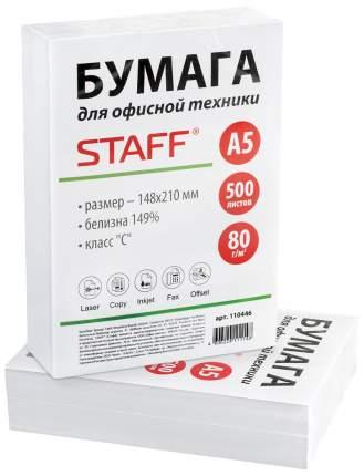 Бумага для принтеров STAFF 110446 А5 белая 500 листов