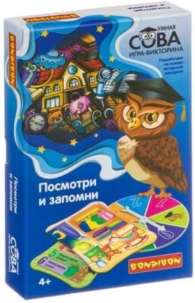 Настольная игра-викторина Bondibon Умная Сова Посмотри и запомни