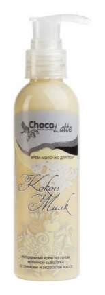 Молочко для тела ChocoLatte Кокос-милк 100 мл