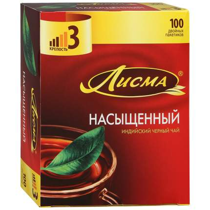 Чай черный Лисма индийский насыщенный 100 пакетиков