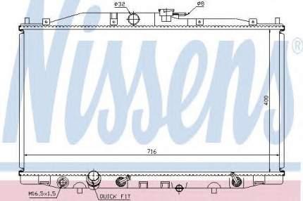 Радиатор Nissens 68112