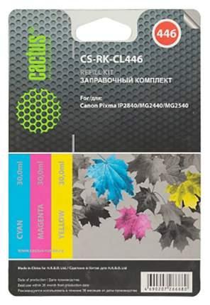 Заправочный комплект для струйного принтера Cactus CS-RK-CL446 голубой; желтый; пурпурный