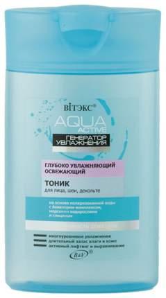 Тоник для лица Витэкс Aqua Active Глубоко Увлажняющий 145 мл