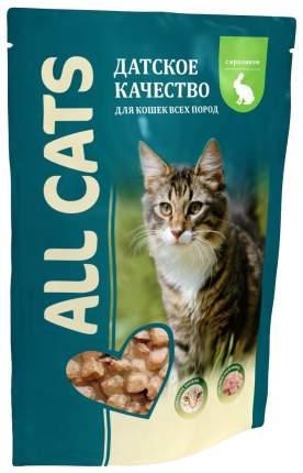 Влажный корм для кошек ALL CATS кролик, 25шт, 85г