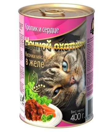 Консервы для кошек Ночной Охотник, кролик, мясо, 400г