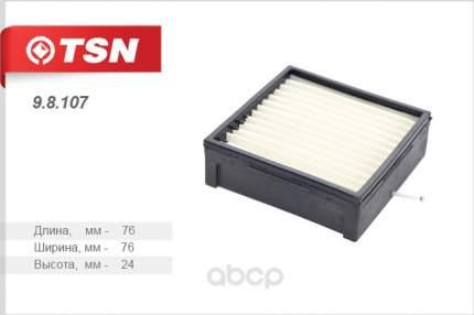 Фильтр топливный TSN 98107