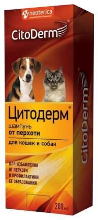 Шампунь для кошек и собак CitoDerm от перхоти, климбазол, 200 мл