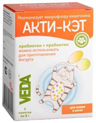 Пищевая добавка для кошек и котят VEDA АКТИ-КЭТ, 40 г