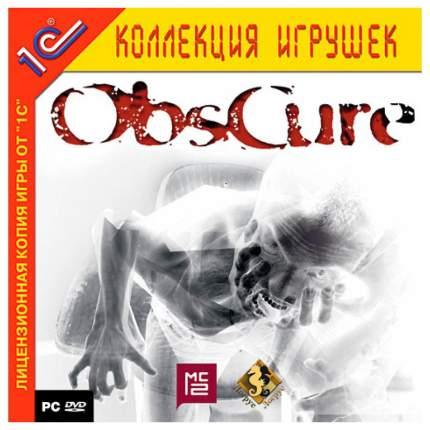 Игра для PC 1С-СофтКлаб ObsCure