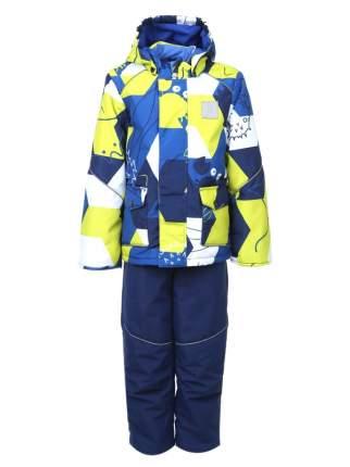 Комплект верхней одежды Stella Kids, цв. желтый р. 92