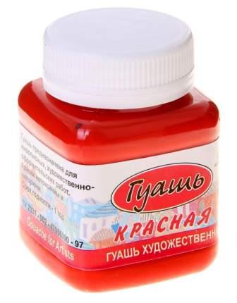 Гуашь Аква-Колор Аква К2208/2361 красный 100 мл