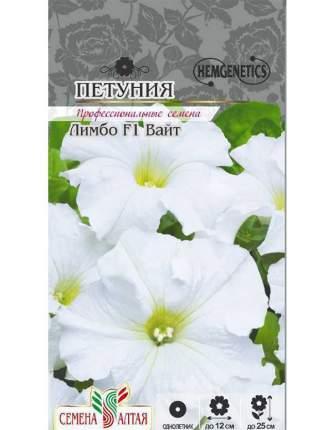 Семена Петуния карликовая Мамбо Вайт F1, 10 шт, Nemgenetics семена Семена Алтая