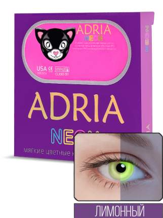 Контактные линзы ADRIA NEON 2 линзы 0,00 lemon