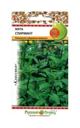 Семена Мята Спирминт, 0,05 г Русский огород