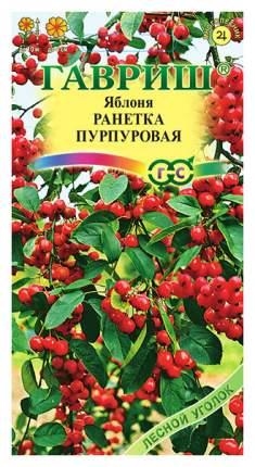 Семена Яблоня Ранет Пурпуровый, 0,1 г Гавриш