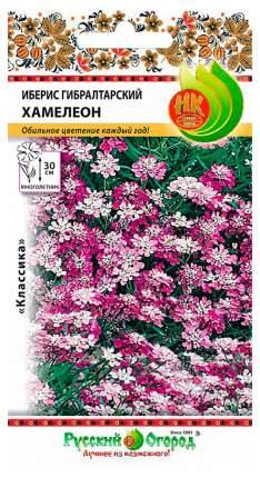 Семена Иберис гибралтарский Хамелеон, 0,2 г Русский огород