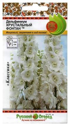 Семена Дельфиниум Хрустальный фонтан, 15 шт Русский огород