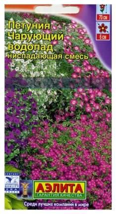 Семена Петуния ампельная ниспадающая Чарующий водопад, Смесь, 0,1 г АЭЛИТА
