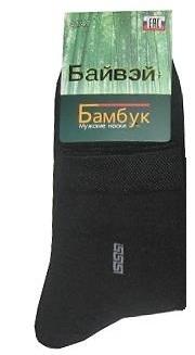 Носки мужские бамбуковые черные, размер 41-47