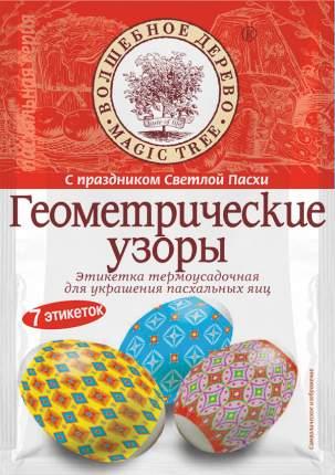 Наклейка для украшения пасхальных яиц Волшебное дерево Геометрические узоры