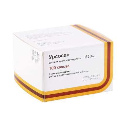 Урсосан капсулы 250 мг 100 шт.