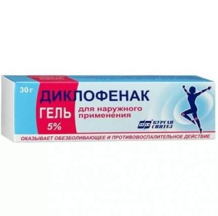 Диклофенак гель 5 % 30 г