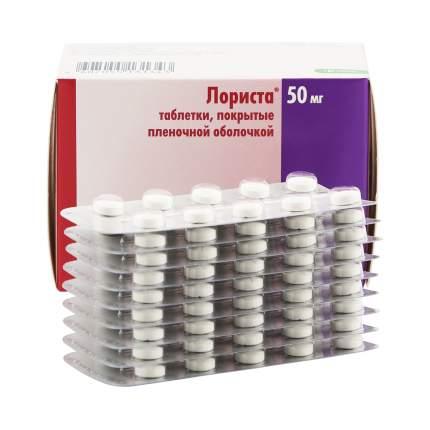 Лориста таблетки 50 мг 90 шт.