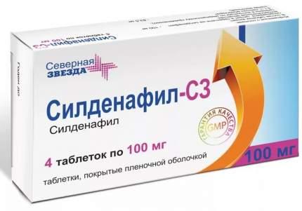 Силденафил-СЗ таблетки 100 мг 4 шт.