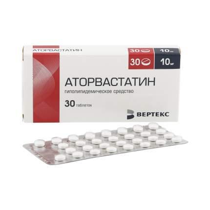 Аторвастатин таблетки, покрытые оболочкой 10 мг N30 Канонфарма
