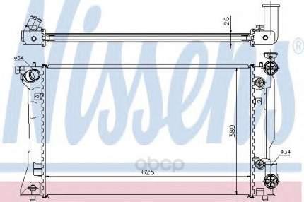 Радиатор охлаждения двигателя Nissens 64668A