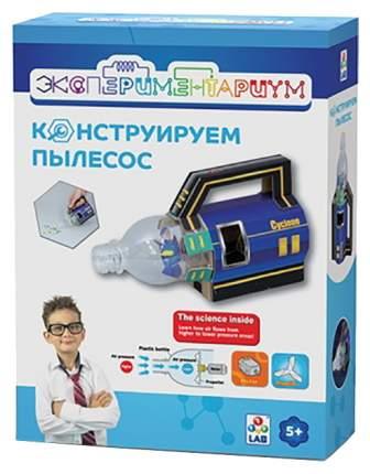 Набор для исследования 1 TOY Экспериментариум Конструируем пылесос