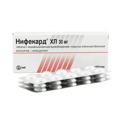 Нифекард ХЛ таблетки 30 мг 30 шт.