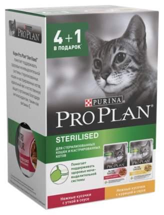 Влажный корм для кошек Pro Plan Sterilised для стерилизованных кошек с курицей и уткой 4+1
