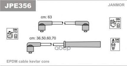 Комплект проводов зажигания JANMOR JPE356