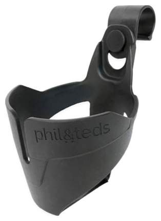 Подстаканник для детской коляски Phil and Teds Cup Holder