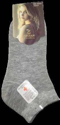Носки женские низкие хлопок серые, размер 36-41