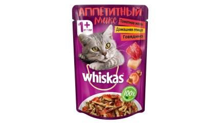 Влажный корм для кошек WHISKAS Микс в томатном желе говядина, птица 85г