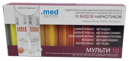 Тест-полоски Иммунохром-10-мульти-экспресс 10 видов наркотиков в моче