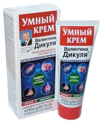 Умный крем мумие/живокост крем/тела 75 мл