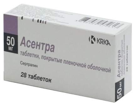 Асентра таблетки 50 мг 28 шт.