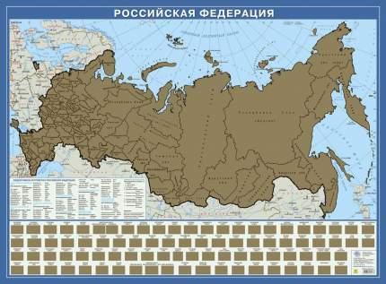 Карта Российской Федерации с флагами СО СТИРАЕМЫМ СЛОЕМ.