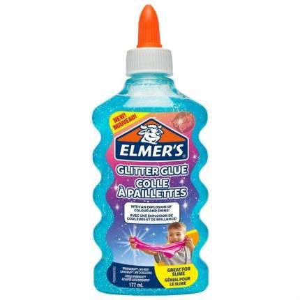Клей для слайма Elmers Glitter glue голубой 177 мл