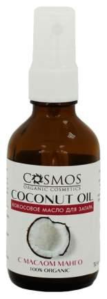 Масло для загара Cosmos Cosmetics Кокосовое с маслом манго 50 мл