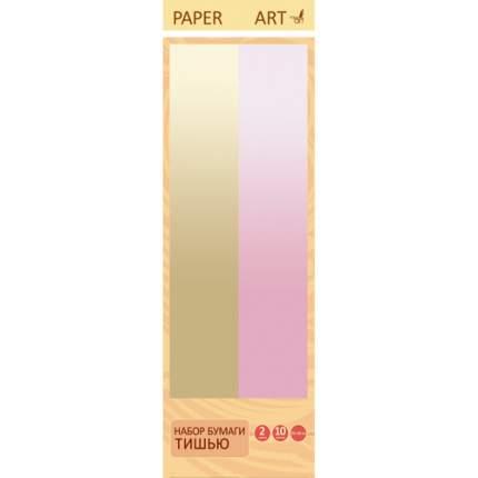 Бумага тишью перламутровая шёлковая (50х66 см, 10л, 2цв, 17г/м), БПШ102273